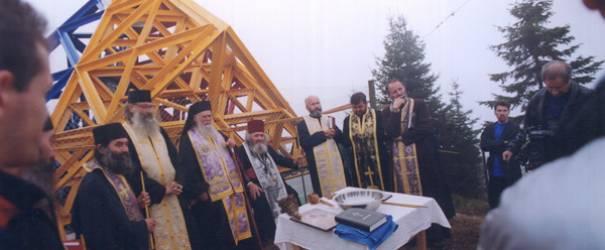 Ştiinţa adevărului din Carpaţi şi indiferenţa lumii