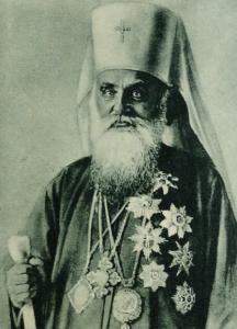 Patriarhul Miron Cristea (1868 - 1939)